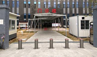 广州市番禺区第三人民医院